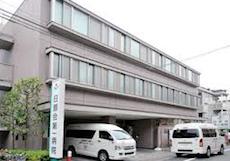 医療法人財団日扇会:第一病院