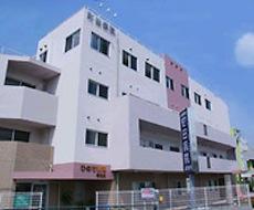 医療法人社団創生会:町田病院