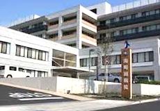 医療法人社団正志会:南町田病院