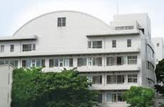 財団法人精神医学研究所:東京武蔵野病院