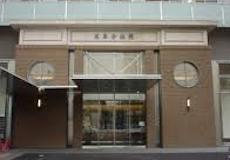 社会福祉法人:浅草寺病院