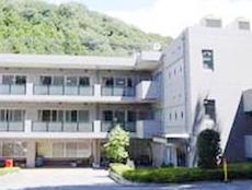 八王子保健生活協同組合:城山病院