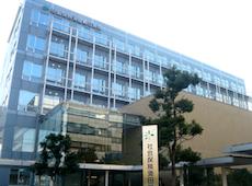 社会保険蒲田総合病院