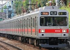 東横線の電車
