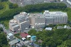 医療法人明理会:鶴川サナトリウム